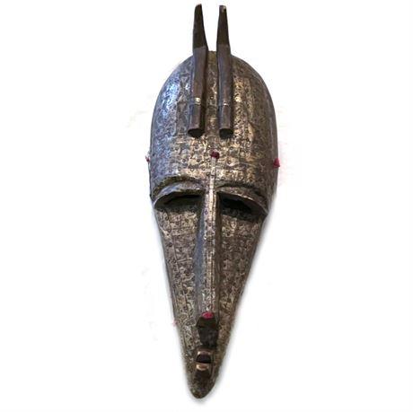 African Mali Marka Peoples Gambia Mask