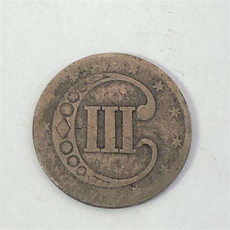 1852 Silver 3 Cent Piece Coin