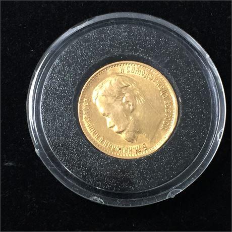 1899 Nicolas II Gold 5 Ruble Coin