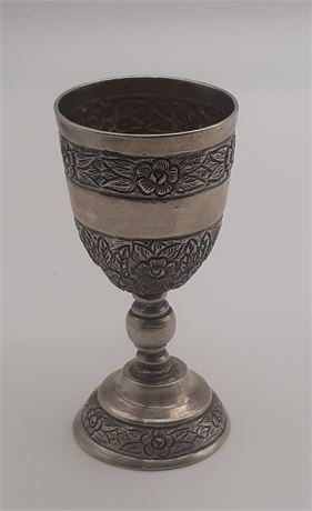 """39 Grams Sterling Silver Signed Sanborns Goblet Very High End Intricate 3"""""""