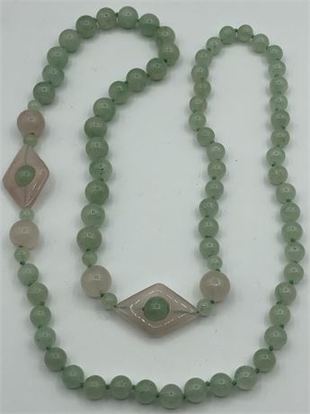 Vintage / Antique Green and Pink Jade Necklace